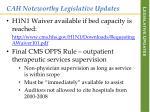 legislative updates22