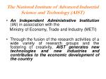 the national institute of advanced industrial science and technology aist