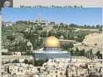 mount of olives dome of the rock