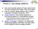 theme 2 use design patterns
