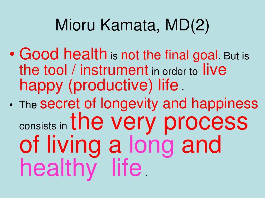 Mioru Kamata, MD(2)