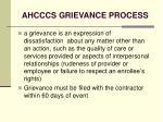 ahcccs grievance process