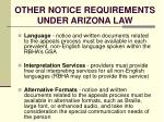 other notice requirements under arizona law