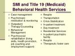 smi and title 19 medicaid behavioral health services