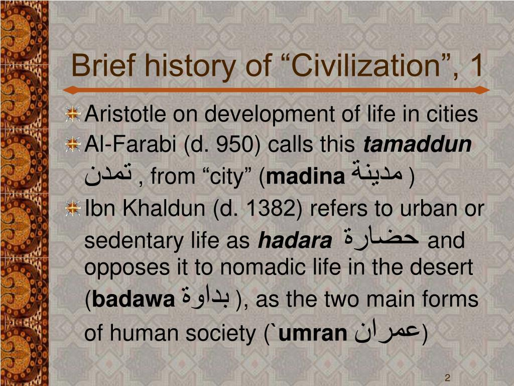 "Brief history of ""Civilization"", 1"