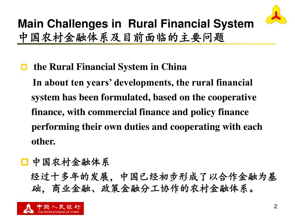 Main Challenges in  Rural Financial System