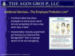 additional services the employee protection line