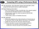 computing avfs using a performance model