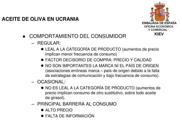 ACEITE DE OLIVA EN UCRANIA