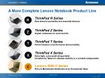 a more complete lenovo notebook product line