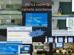 hj ils room q remote assistance