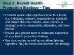step 2 revisit health promotion strategy tips