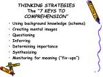 thinking strategies the 7 keys to comprehension