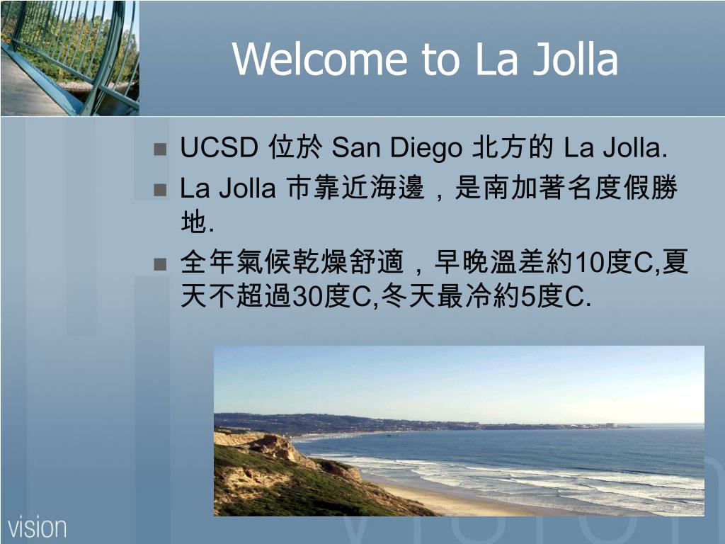 Welcome to La Jolla