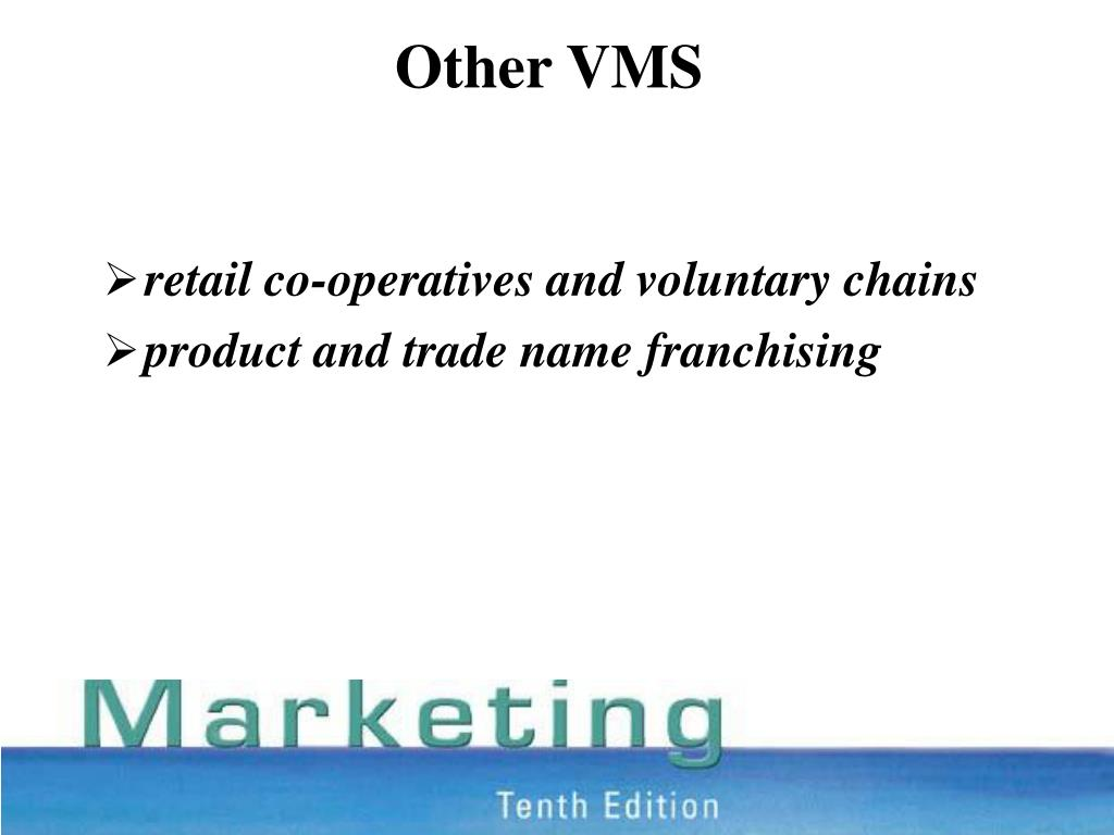 Other VMS