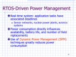 rtos driven power management