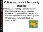 culture and implicit personality theories33