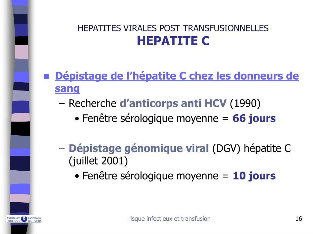Ppt risques de contamination lors d une transfusion for Fenetre serologique