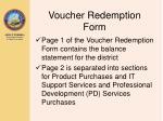 voucher redemption form
