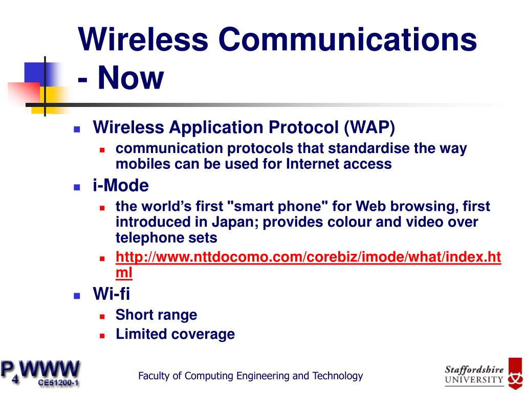 Wireless Communications - Now