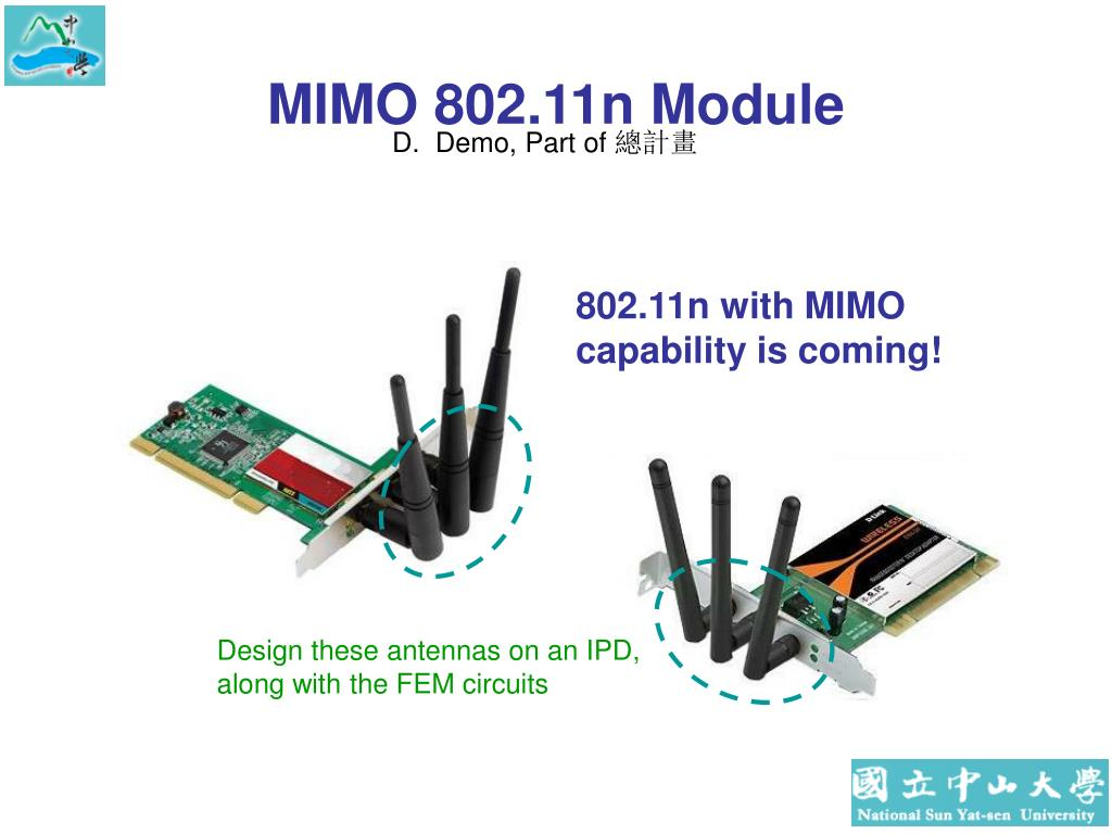 MIMO 802.11n Module