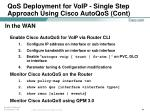 qos deployment for voip single step approach using cisco autoqos cont