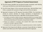 approval of ppp projects of central government