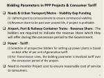 bidding parameters in ppp projects consumer tariff