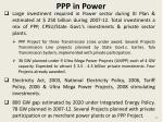 ppp in power