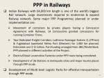 ppp in railways