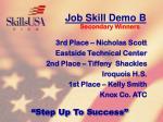 job skill demo b93