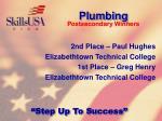 plumbing109
