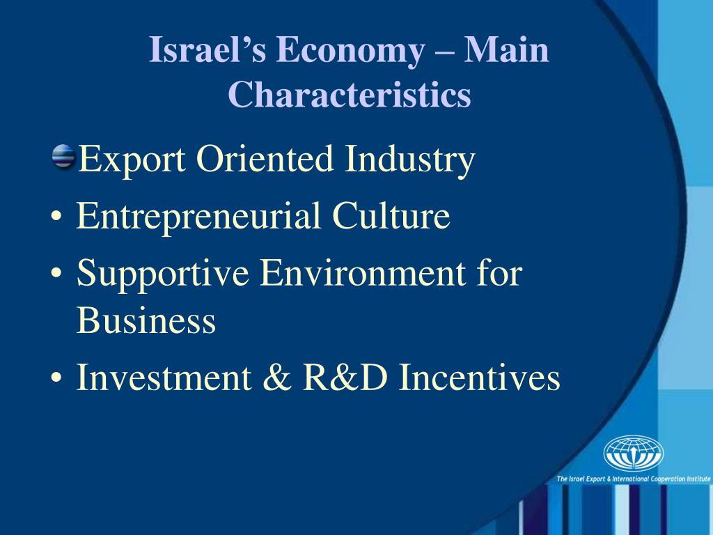 Israel's Economy – Main Characteristics