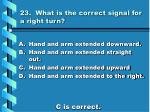 23 what is the correct signal for a right turn