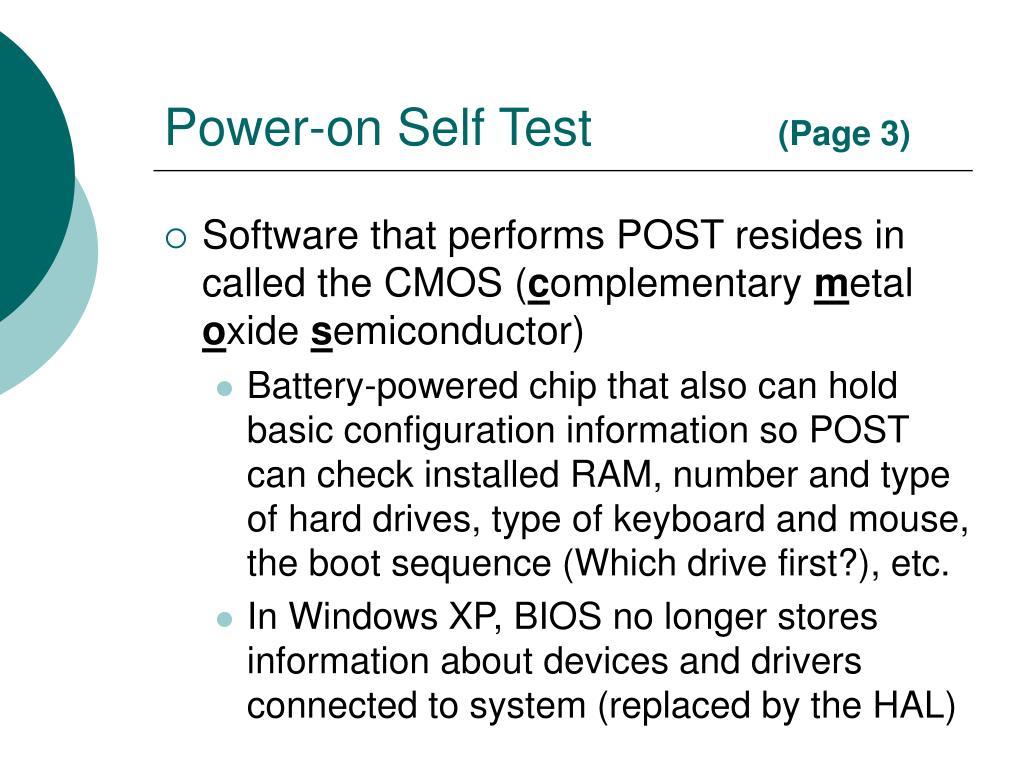 Power-on Self Test