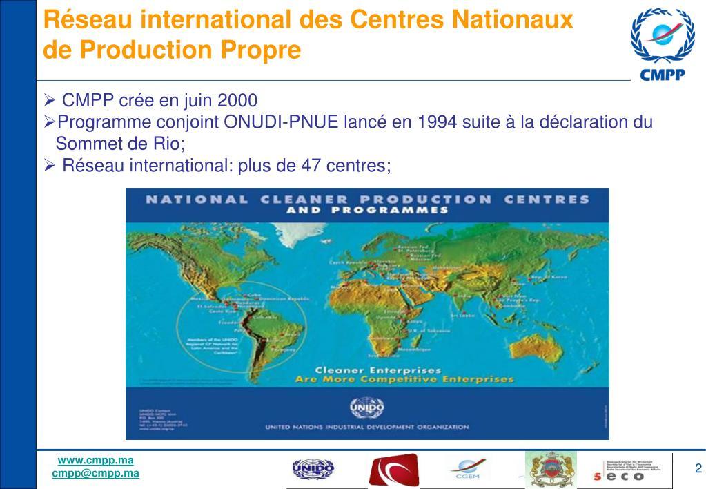 Réseau international des Centres Nationaux de Production Propre