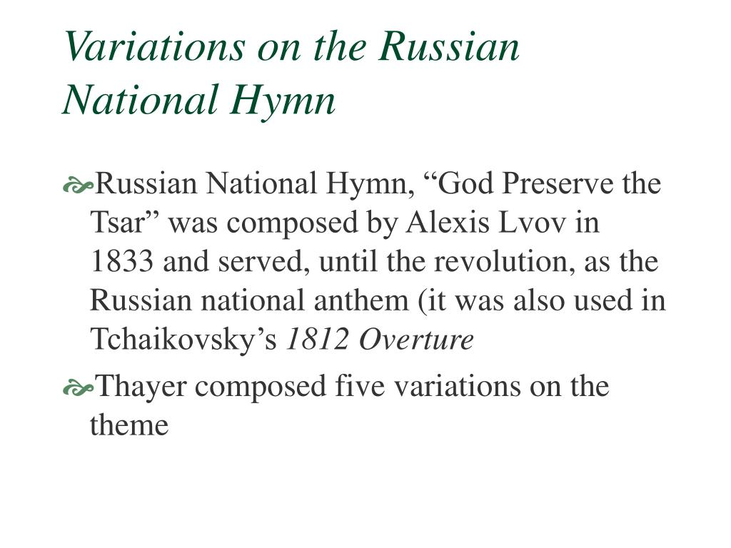Variations on the Russian National Hymn