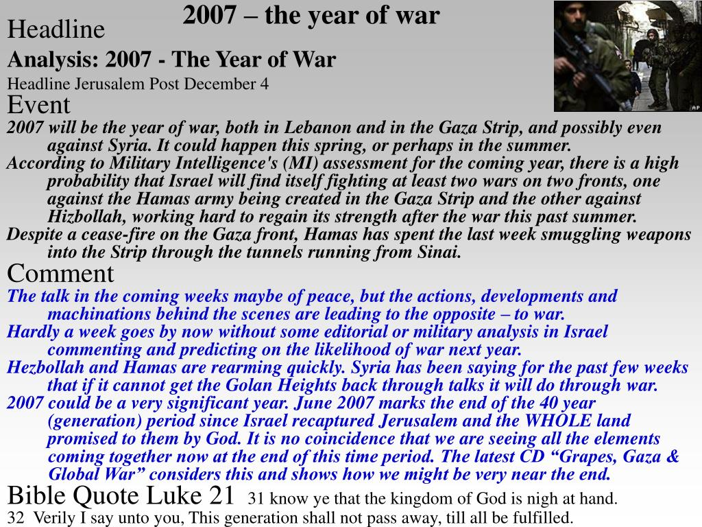 2007 – the year of war