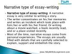 narrative type of essay writing