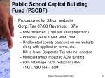 public school capital building fund pscbf