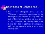 definitions of conscience 2