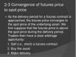 2 3 convergence of futures price to spot price