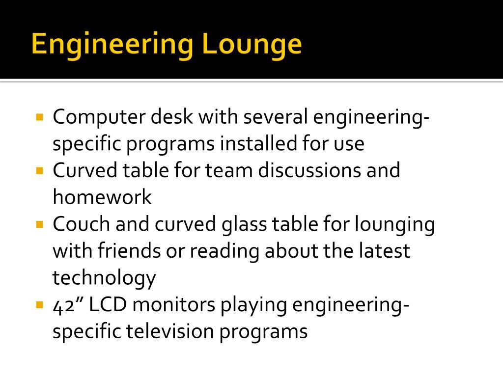 Engineering Lounge