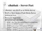 ebaithak server part