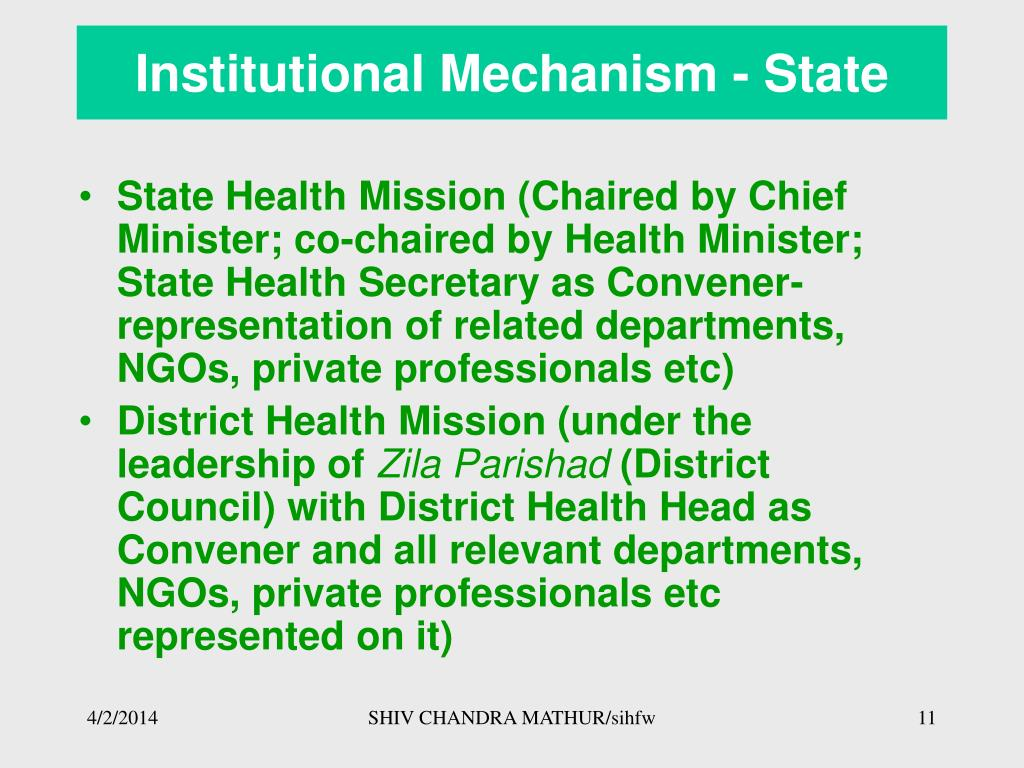 Institutional Mechanism - State