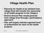 village health plan