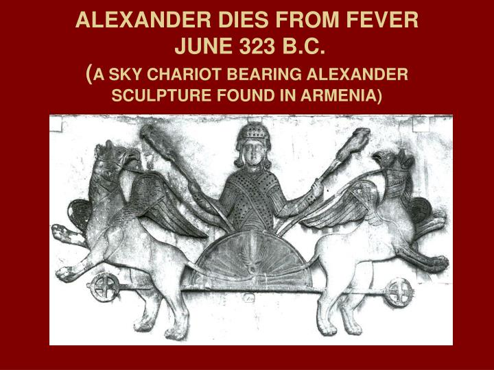 ALEXANDER DIES FROM FEVER