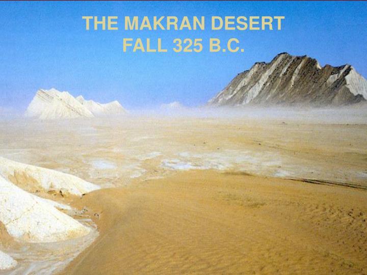 THE MAKRAN DESERT