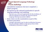 praxis speech language pathology and praxis audiology