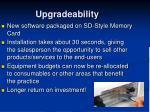 upgradeability